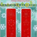 christmas-ribbon-buttons-1427482173-jpg